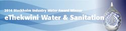 eThekwini Water and Sanitation Logo